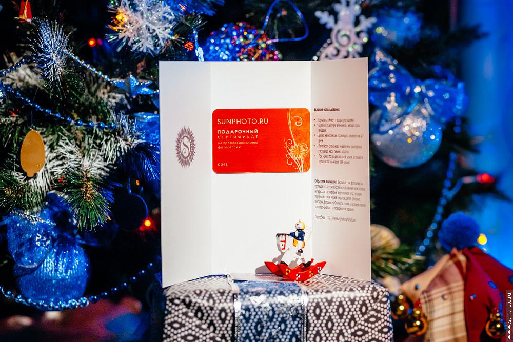 Подарочный сертификат на Новогоднюю фотосессию