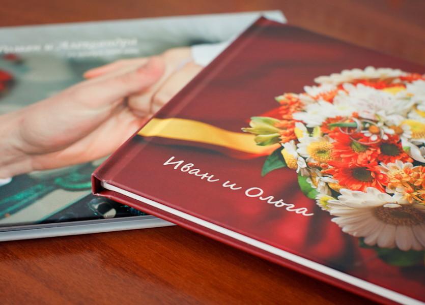 Полиграфические фотокнига – это альбом из ваших фотографий, напечатанный на современном цифровом полиграфическом оборудовании.