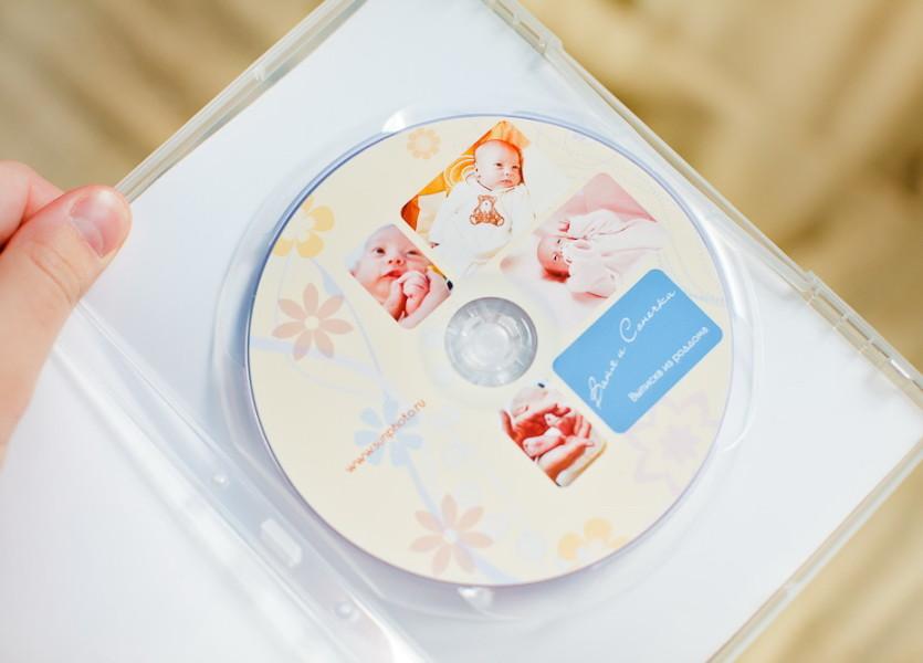 Белые полупрозрачные коробки для DVD
