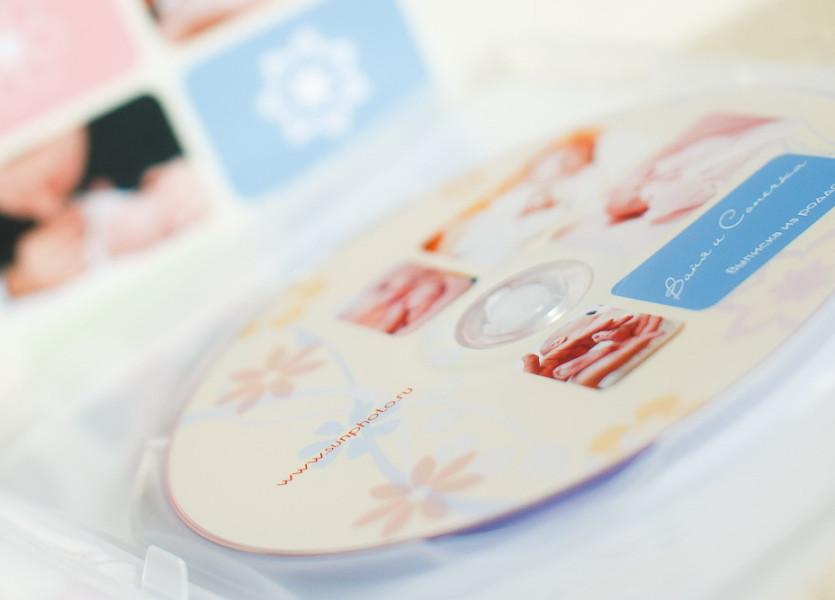 На диске - фотографии и видео с события