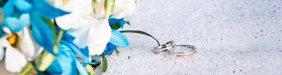 Снежный апрель. Свадьба Ивана и Елены.