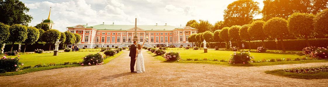 Июньская свадьба Константина и Натальи.