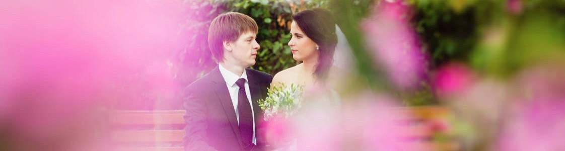 Свадьба Алексея и Дарьи. Солнце и дождь!