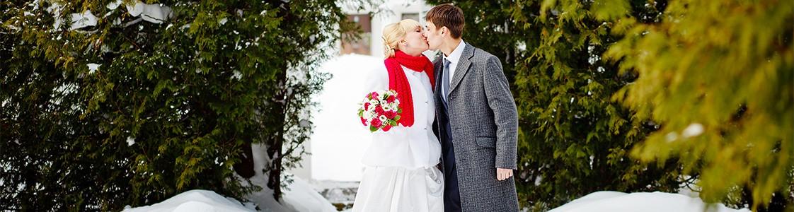 Максим и Маша. Зимняя свадьба в Середниково.