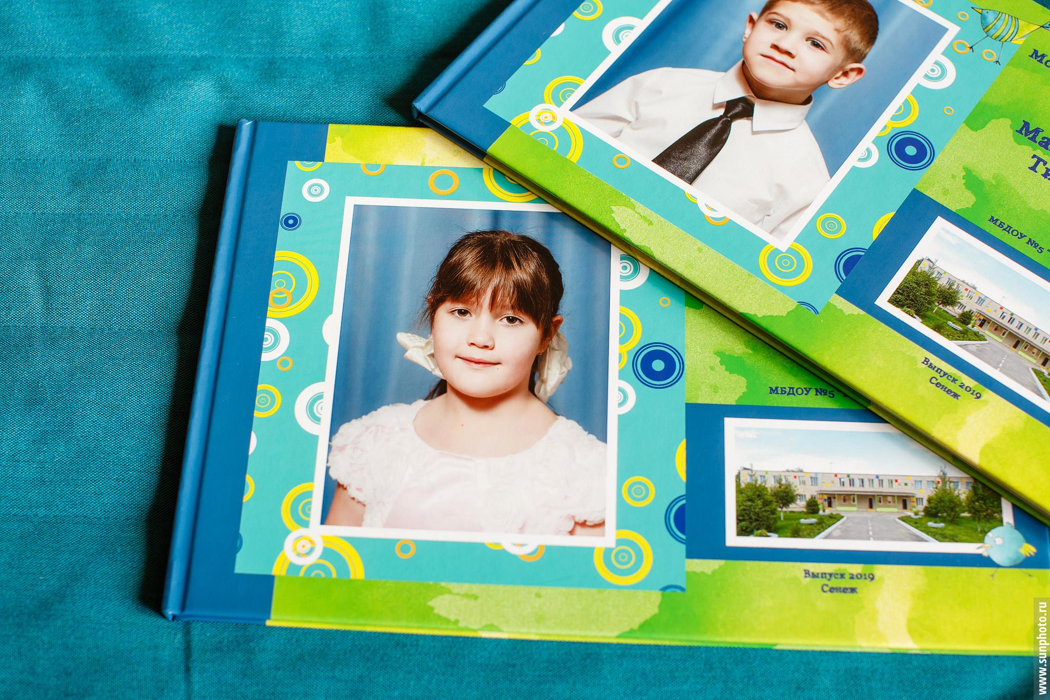 Две фотокниги на выпускной в детском саду