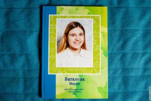 Обложка выпускного фотоальбома для девятиклассников